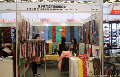 fabric learing on china